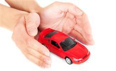 Aseguramos tu coche